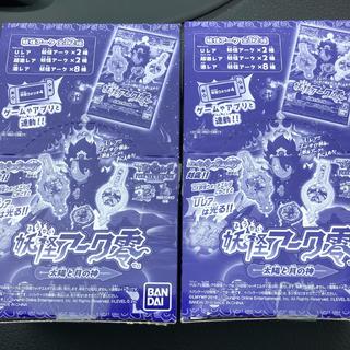 BANDAI - 妖怪アーク零~太陽と月の神~2BOX