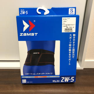 ザムスト(ZAMST)のyuki様専用(トレーニング用品)