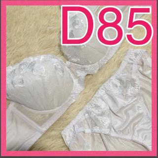 エメフィール(aimer feel)の大きいサイズ 下着 D85 ランジェリー ブラジャー ショーツ 白 LL 人気(ブラ&ショーツセット)
