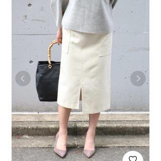 ノーブル(Noble)の美品☆ NOBLE ウールカルゼフロントスライドタイトスカート ノーブル (ひざ丈スカート)