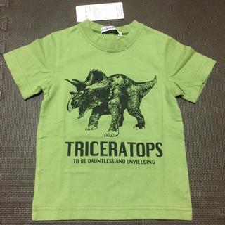 ドンキージョシー(Donkey Jossy)のdonkey Jossy 恐竜Tシャツ 110センチ トリケラトプス(Tシャツ/カットソー)