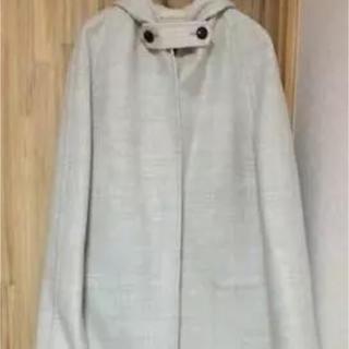 トゥモローランド(TOMORROWLAND)の【SALE】トゥモローランドのマントコート/美品♡(ガウンコート)