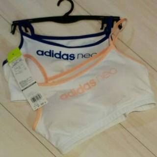 アディダス(adidas)のadidas neo ブラ サイズ150(ブラ&ショーツセット)