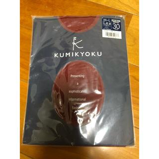 アツギ(Atsugi)の新品未使用 タイツ30デニール 良質 組曲(タイツ/ストッキング)