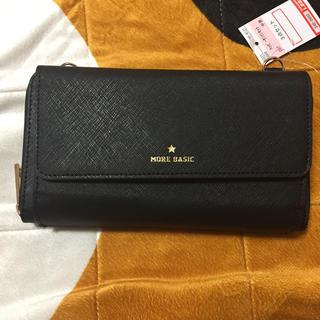 シマムラ(しまむら)のyukina様専用(財布)