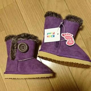 キッズフォーレ(KIDS FORET)の【Kids Foret】ブーツ 13cm(ブーツ)