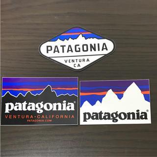 パタゴニア(patagonia)のpatagonia パタゴニア  公式ステッカー3枚セット(ステッカー)