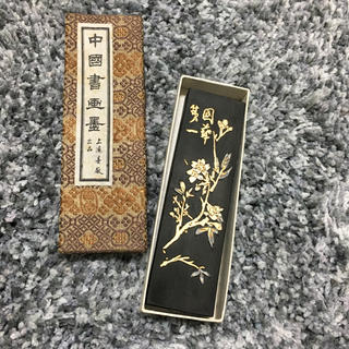 中国 墨(未使用)(書道用品)