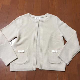 クチュールブローチ(Couture Brooch)のCouture brooch クチュールブローチ ノーカラーカーディガンJK (ノーカラージャケット)