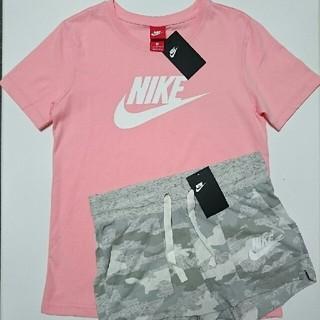 新品 NIKE ④ 二点セット Tシャツ ショートパンツ ナイキ