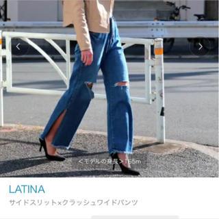 アナップラティーナ(ANAP Latina)のダメージスリットワイドパンツ(デニム/ジーンズ)