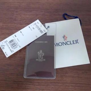 モンクレール(MONCLER)のMONCLER タグ(ダウンジャケット)