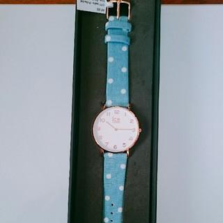 《お値下げしました》新品未使用 腕時計  ICE WATCH(腕時計)