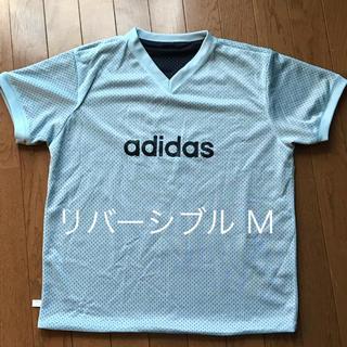 アディダス(adidas)の【美品】 adidas リバーシブル プラシャツ M(Tシャツ/カットソー(半袖/袖なし))