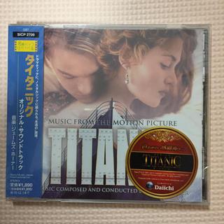 ダイイチショウカイ(大一商会)のタイタニック CD オリジナルサウンドトラック(パチンコ/パチスロ)