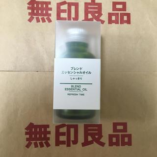 ムジルシリョウヒン(MUJI (無印良品))の大容量☆無印良品 エッセンシャルオイル(アロマオイル)