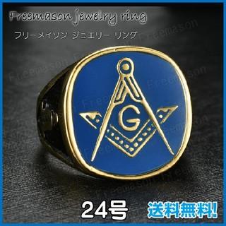 ♠秘密結社 フリーメイソン ジュエリーリング 指輪 ブルー×ブラック×ゴールド(リング(指輪))