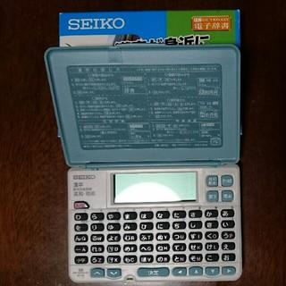 セイコー(SEIKO)のSEIKO SR150 電子辞書(その他)
