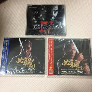キョウラク(KYORAKU)の必殺仕事人 CD オリジナルサウンドトラック(パチンコ/パチスロ)