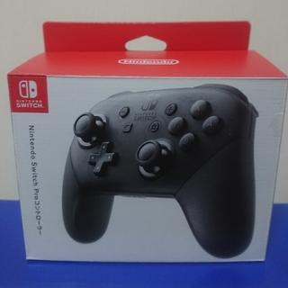 ニンテンドースイッチ(Nintendo Switch)のプロコントローラー ニンテンドースイッチ(その他)