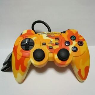 プレイステーション2(PlayStation2)の【PS2 コントローラー 】 「PS2 アナログ振動パッド2 迷彩イエロー」(その他)
