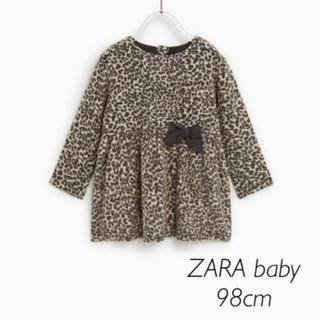 ザラ(ZARA)の【新品・未使用】ZARA baby レオパード ワンピース 98cm(ワンピース)