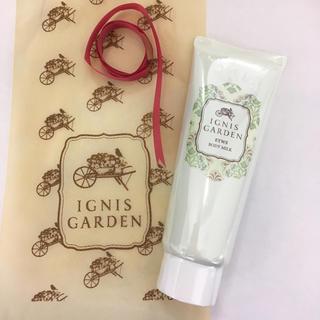 イグニス(IGNIS)の新品・IGNISボディミルク(ボディローション/ミルク)
