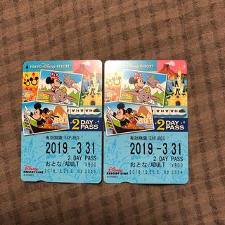 ディズニー(Disney)のディズニーリゾートライン フリーきっぷ 2days(鉄道乗車券)