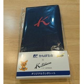 【非売品】ランチトート(キタムラとコラボ)(トートバッグ)