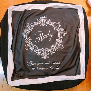 レディー(Rady)のrady ノベルティー クッション 人をダメにするクッション(ビーズソファ/クッションソファ)