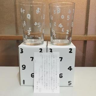 ソウソウ(SOU・SOU)のsousou(グラス/カップ)