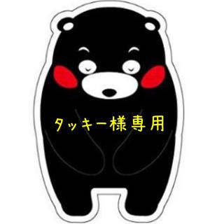タッキー様専用☆不知火デコ約10kg(フルーツ)
