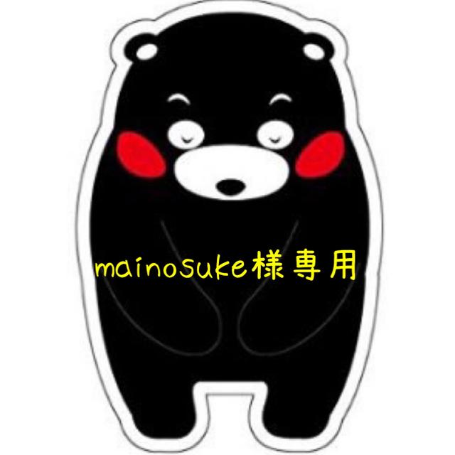 早い者勝ち!!不知火デコ約10kg☆1 食品/飲料/酒の食品(フルーツ)の商品写真
