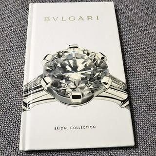 ブルガリ(BVLGARI)の値下げしました❗️【新品】ブルガリ カタログ ブライダル コレクション リング(リング(指輪))