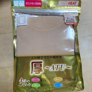 シマムラ(しまむら)のFIBER HEAT 8分袖(アンダーシャツ/防寒インナー)
