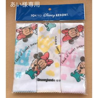 ディズニー(Disney)の☆未使用☆ ディズニー ベビー用ガーゼ(その他)
