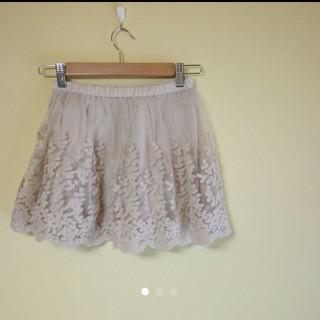 ザラ(ZARA)のZARA 刺繍 チュールスカート(スカート)