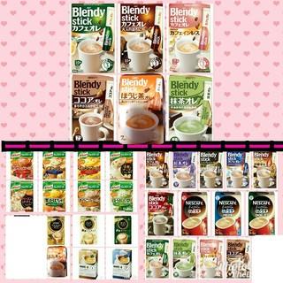 コーヒーセット*6箱*Blendy*スープ等(コーヒー)