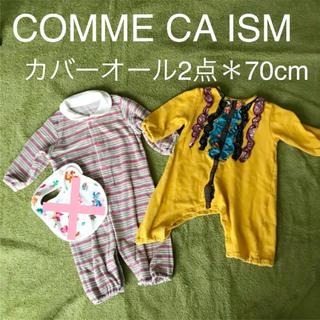 コムサイズム(COMME CA ISM)の2点♡COMME CA ISM他 カバーオール(カバーオール)