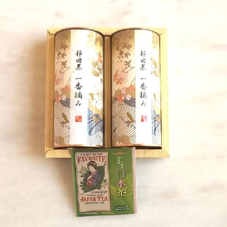 お値下げしました❗️【新品✨】緑茶 200g  (静岡茶 一番摘み)(茶)