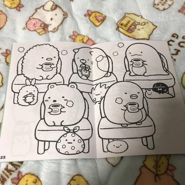 サンエックス すみっコぐらし ぬりえセット ブルーの通販 By Chika