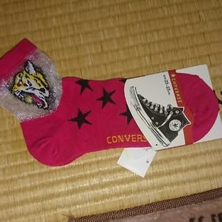 シマムラ(しまむら)の靴下(その他)