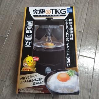 タカラトミーアーツ(T-ARTS)の卵かけごはん機(その他)