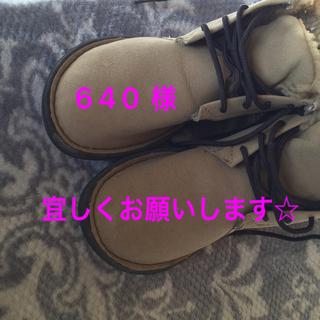 ナイキ(NIKE)のNIKE ☆ モコモコ ー ☆ 軽量☆(ブーツ)