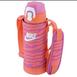 ナイキ(NIKE)の新品未使用 サーモス ナイキコラボ ステンレス水筒 値下げ 肩紐付き 子供(水筒)