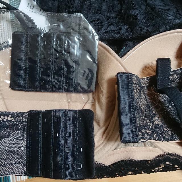 tu-hacci ブラ&ショーツセット E70 レディースの下着/アンダーウェア(ブラ&ショーツセット)の商品写真