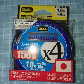 デュエル ハードコア X4 1.0号(釣り糸/ライン)