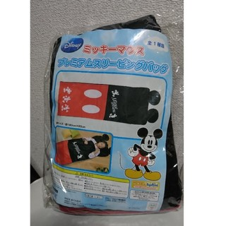ディズニー(Disney)のミッキープレミアムスリーピングバッグ(寝袋/寝具)