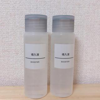 MUJI (無印良品) - 無印良品 導入液 ブースター