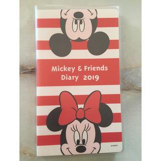 ディズニー(Disney)の2019年手帳(手帳)